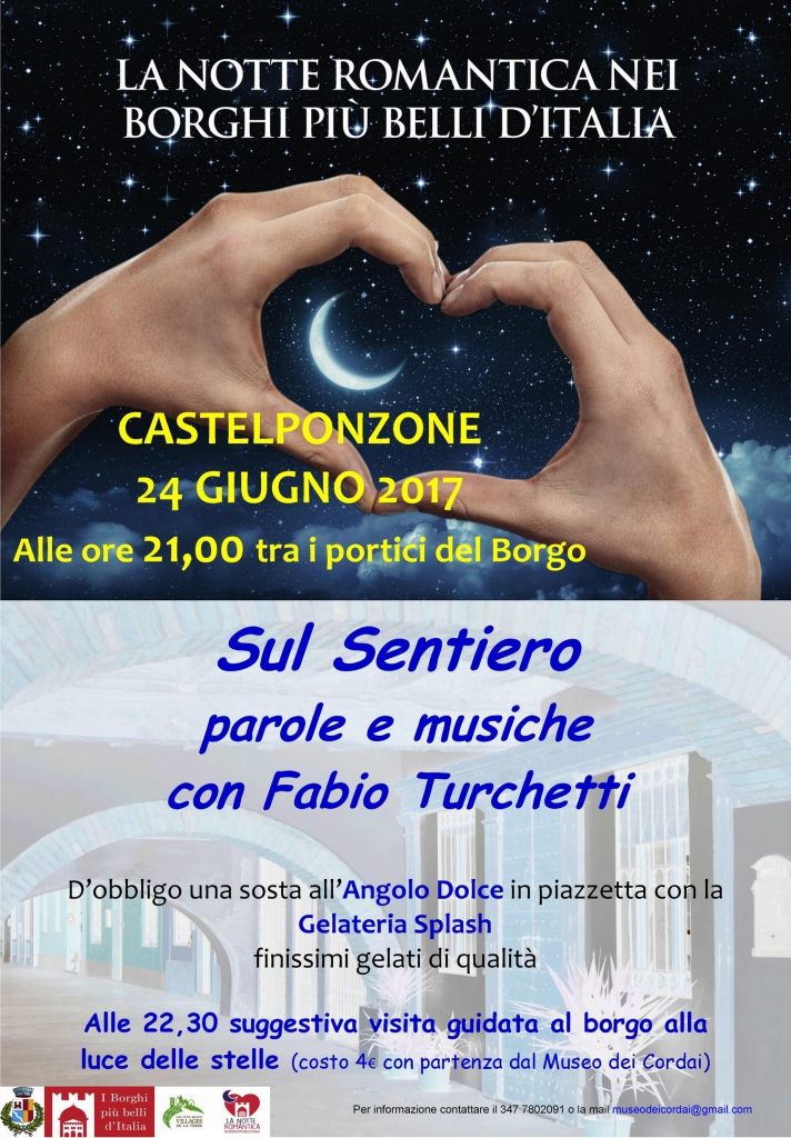 notte rom a3-150